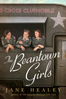 Cover Reveal- The Beantown Girls by Jane Healey